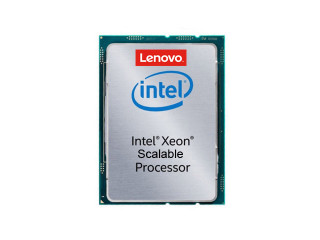 Процессор Lenovo SR550 Silver 4108 8C 4XG7A07197
